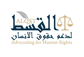 ALQST for Human Rights