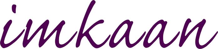 Imkaan Logo