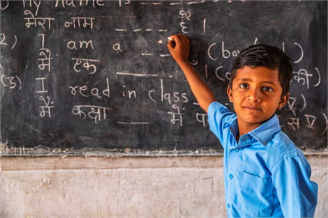 Learning in India