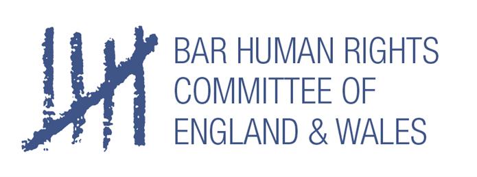 New BHRC logo