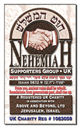 Nehemiah Supporters Group